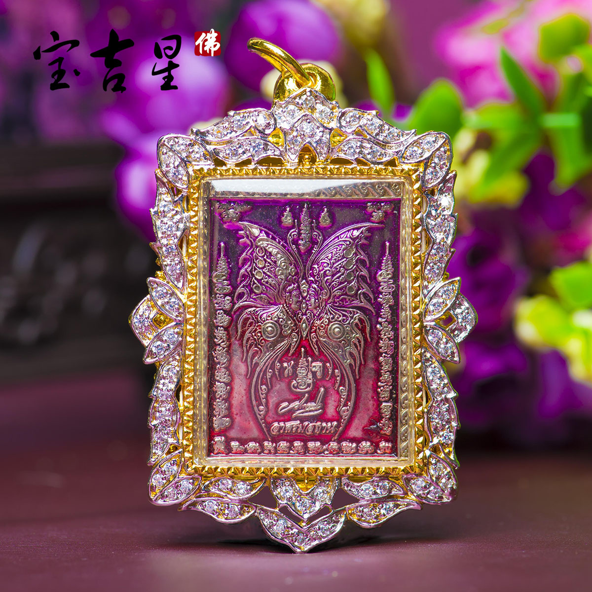 Thai Buddha brand genuine Cuba Jessner Butterfly card Shell send chain Move peach blossom Rencai Lucky