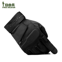 Free Soldier Outdoor Hell Storm Training Tactical wear-resistant anti-skid ride full finger glove thief the same
