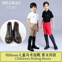 Knights riding boot from the best taobao agent yoycart.com