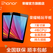 HUAWEI glory glory smooth play flat 16G Unicom 3G can call cost-effective nhe8673a explosion