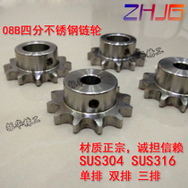 08B 08A four min stainless steel 304 316 precision Roller sprocket wheel double row three rows