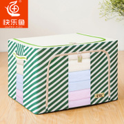 Happy fish clothing storage box Oxford spinning cloth finishing box has a storage box storage box large quilt bag