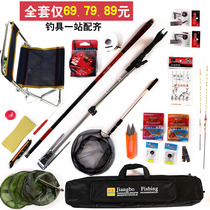 Crucian carp pole special offer carbon hand pole full set of fishing gear fishing gear set fishing rod set combo new fishing tackle
