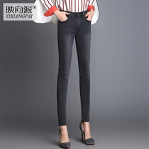 Smoke grey jeans spring stretch slim female Korean version of tight black pencil pants feet pants trousers tide student