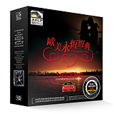 Genuine car music discs English songs Europe and the United States eternal classic Oscar gold vinyl 5CD disc