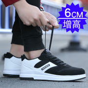 In summer men's shoes breathable shoes for men shoes all-match movement trend of Korean male net net spring shoes
