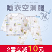 Baby pajamas boy girl summer summer bamboo fiber children infants ultra-thin air-conditioning clothes