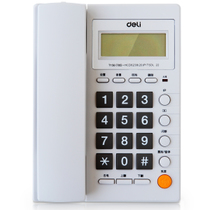 Powerful phone call clear not winding office home brings point display 785