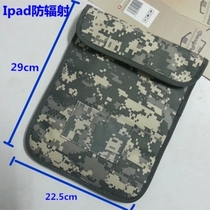 Tablet phone anti-radiation bag signal shielding bag notebook bag ipad anti-locator anti-tracking bag