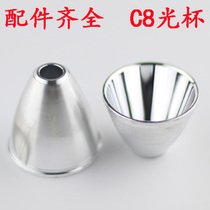 C8 C11 flashlight Q5 T6 glossy cup Plastic aluminum light cup LED reflective cup strong light long-range spotlight bowl.