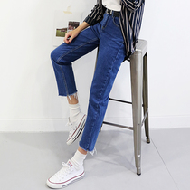 Korean version of the torn edges high waist jeans women plus size relaxed straight leg trim pants fringed pants nine students girls left bank of Chao