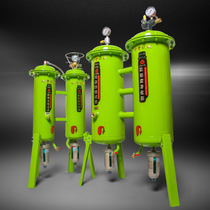 Vacuum pump air compressor automatic drain oil water separator compressed air purification paint pneumatic water filter
