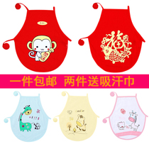 Navel of newborn baby cotton thin baby dudou clothes designer belly around summer around the four seasons General