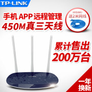 TP-LINK wireless router WiFi home wall tplink through wall Wang 450M high speed optical fiber WR886N