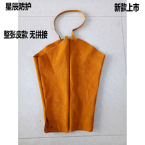 Full cowhide wear-resistant insulation fireproof flower anti-ironing welding sleeve Welder Special sleeves arm protective sleeve