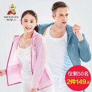 Scarecrow sunscreen men and women lovers skin clothing outdoor ultra-thin breathable sunscreen jacket long sleeved skin jacket
