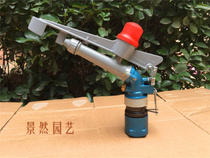 1 inch (20PY2) alloy rocker Nozzle 360 degree rotating controllable angle coal mine material field dust removal and dust spray gun