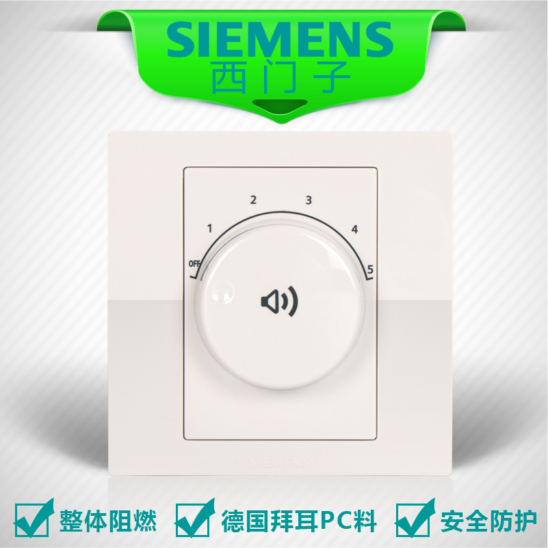 Siemens switch socket Yuejie series white one-bit tuning switch panel 86 wall switch panel
