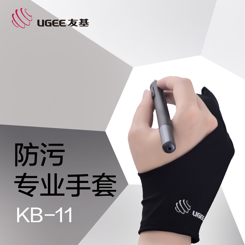 Friend base digital board anti-fouling second finger gloves digital screen drawing computer painting professional finger set KB-11