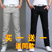 In the spring of men's pants men's casual pants men straight pants trend of Korean all-match slim thin summer pants male