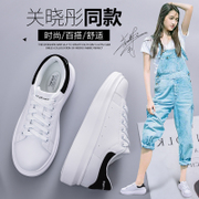 In the spring of 2017 new female white shoe shoes shoes Korean student summer all-match muffin bottom shoes soled shoes