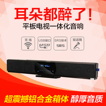 Inventory Special Loki X902 Aluminum Alloy TV Set Top Box Echo Wall Audio Household High Power KTV Speaker