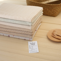 Natural organic cotton beauty class a combination wool double-layer Jacquard organic cotton baby products direct