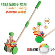 Cartoon Toddler Toddler Trolley Toy Baby toddler 1-3 year old child wooden single pole push music
