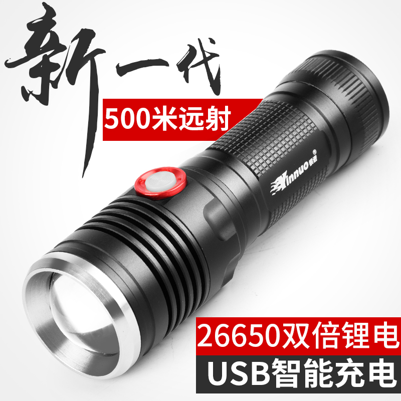 Flashlight Charging LED Ultra-bright Multifunctional Waterproof Long-range L2 Outdoor 26650 Household 5000 Special Forces