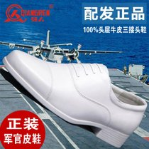 Officer's Navy Distribution White Leather Shoe Net Eye