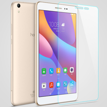 Huawei glory flat 2 tempered glass film 8 inch computer JDN-W09 / AL00 mobile phone explosion-proof film