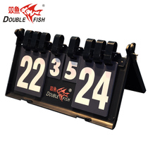 Pisces 106 Trumpet 306 large scoreboard match with table tennis scoreboard three-bit flip card scoreboard