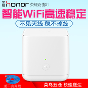 The new HUAWEI glory home wireless router through high-speed WiFi fiber intelligent stable Mini x1