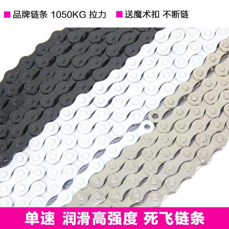 Ordinary single-speed dead-flying chain, single-car tank chain, 98 olive chain, electric bicycle chain, magic buckle