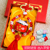 Original automobile ornaments hanging window ornaments ceramic bells and fortune lucky cat Doraemon Doraemon