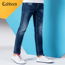 Carbene summer casual slim feet washed blue jeans