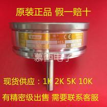 CP50 1K 2K 5K 10K spot Japan original import Sibo sakae wire wound precision potentiometer
