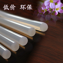 30 cm long diameter 1.1 burning soluble with hot melt adhesive rod handmade DIY material high quality transparent hot melt adhesive