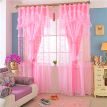 Curtains Window Bedroom Living Room Balcony Double Gauze Lace Princess  Fantasy Girl Wind
