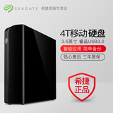 Seagate STFM4000300 Core 4TB mobile hard disk 3.5 inch USB3.0 desktop external hard drive