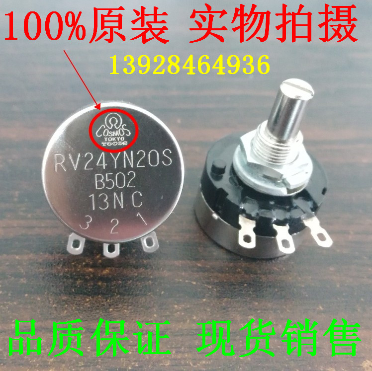 Japans original 5K TOCOS RV24YN 20S B502 imported capacitor speed control switch