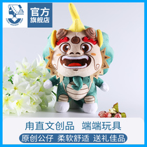 Suzhou xunzhi ancient town cultural and creative souvenirs end of the end of the end of the toy doll