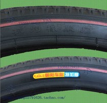Chaoyang 24*1.75 Bicycle
