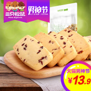 Three squirrels _ Cranberry cookies 260g office leisure snacks breakfast pastries delicacy