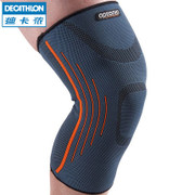 Decathlon summer basketball fitness running mountaineering knee knee thin protective APTONIA