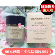Try try Japanese counter Covermark proud of Korea Chinese herbal medicine foundation cream powder sample packing