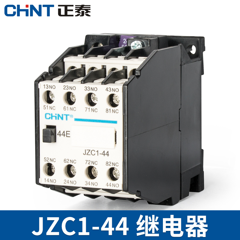 Zhengtai Relay Contact Relay JZC1-44 Intermediate Relay AC220V 4 Open and Close