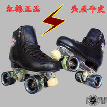 Hot selling million pieces 2015 version of rf-320t double row skates double row roller skates roller skates pattern skates