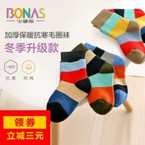 Baonasi childrens socks thick warm winter Christmas 3-5-7-9 Terry cotton baby socks floor