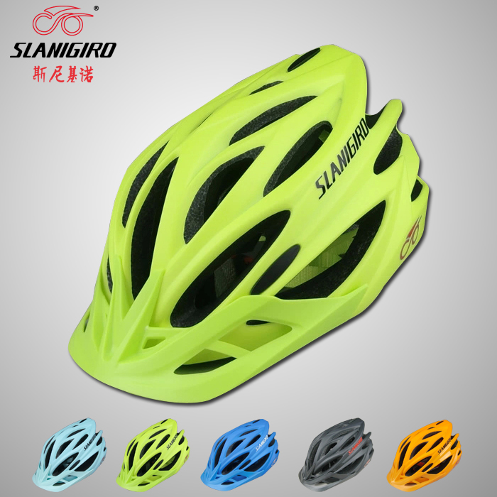 [The goods stop production and no stock]SLANIGIRO GX-01 Snickino bicycle helmet riding bicycle equipment integrated fluorescent yellow